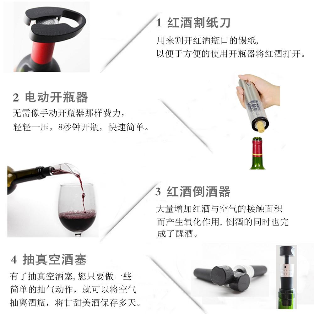 以便于方便的使用开瓶器将红酒打开