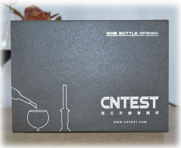 海云天教育测评在百诣酒具定制的礼品案例