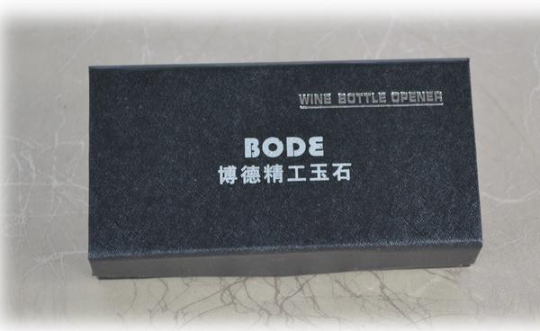博德精工玉石在百诣酒具定制的礼品案例
