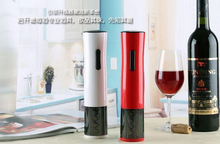 百诣电动红酒开瓶器