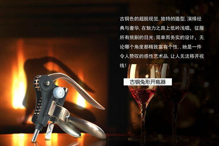 百诣独家古铜兔型兔形开瓶器五件套BY502 专利产品