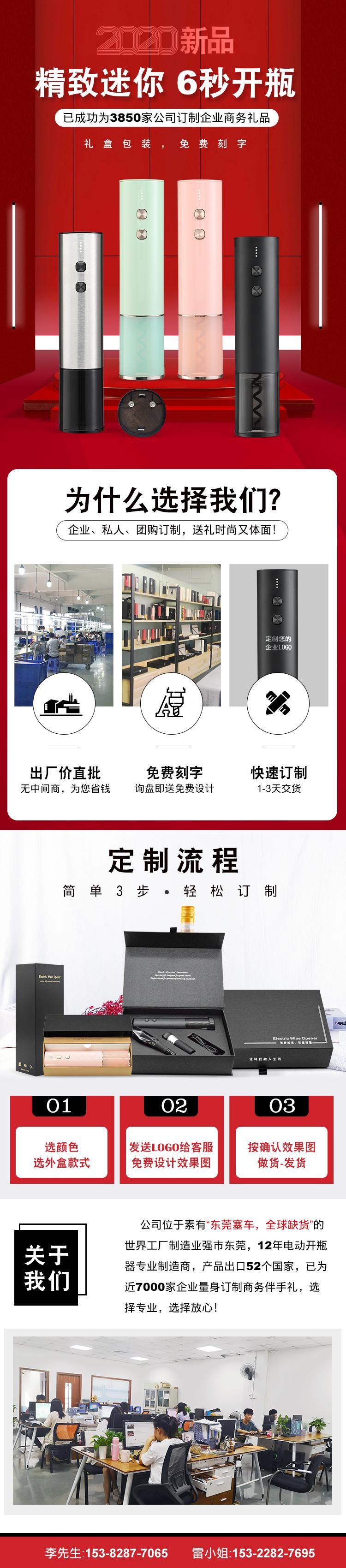 百诣酒具:企业、私人、团购订制,送礼时尚又体面!