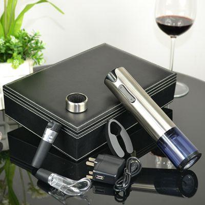 新款电动不绣钢红酒开瓶器创意馈赠礼品套装