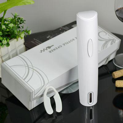 百诣红酒干电池电动开瓶器二件套BY227 雅致白色