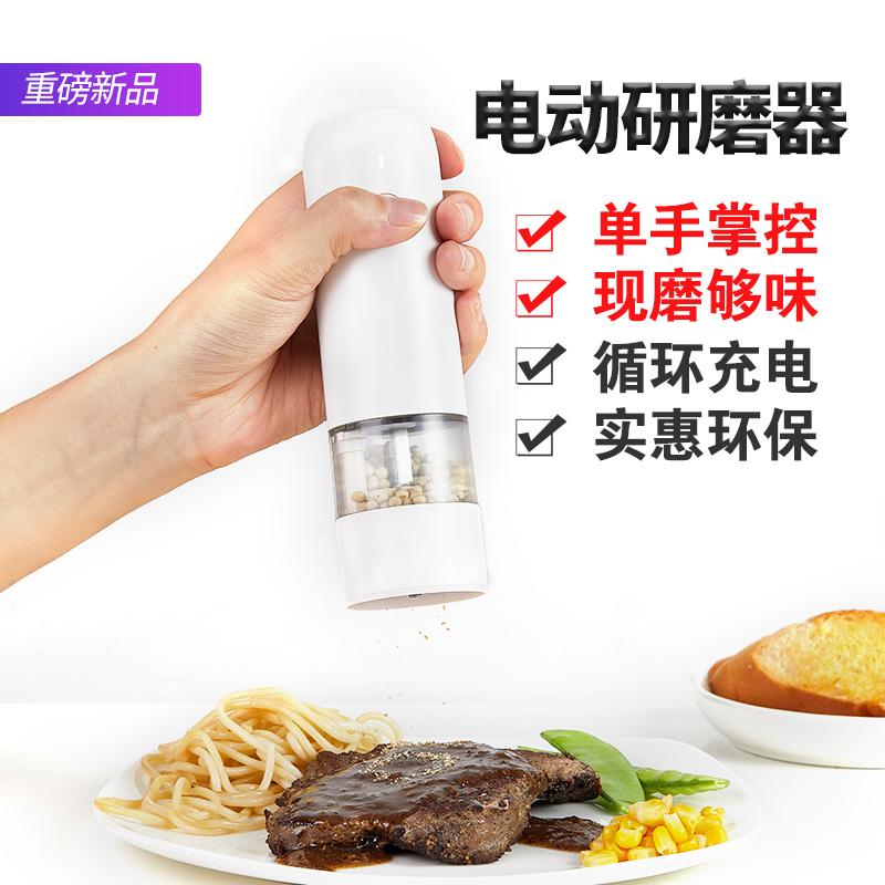 百诣2021新品厨房用品胡椒花椒磨海盐电动研磨器