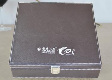 泰康人寿 保险公司礼品 金融证券礼品 保险客户礼品