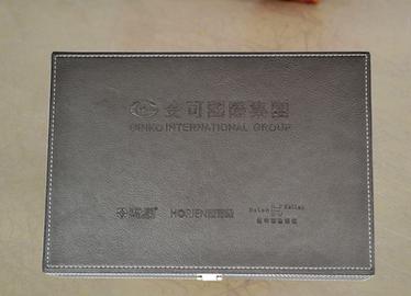 金可国际集团 公司礼品定制,企业会议礼品,企业客户礼品