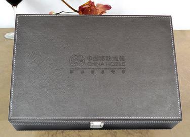 中国移动 通讯行业礼品,移动创意礼品,电信客户礼品