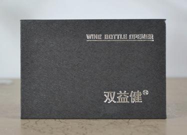双益健 药业公司促销礼品 开业礼品 定制礼品 个性礼品