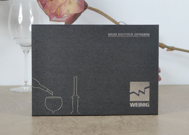 威力木业 家具馈赠礼品 商务礼品 开业礼品 促销礼品