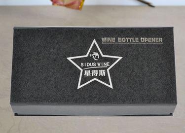 星得斯红酒 红酒公司礼品 红酒促销礼品 红酒广告礼品