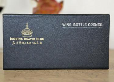君顶华悦 红酒俱乐部礼品 葡萄酒品鉴礼品 红酒会所礼品
