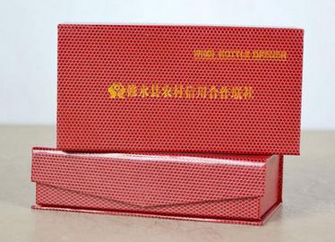 农村信用合作联社礼品  银行礼品 金融机构礼品 客户礼品