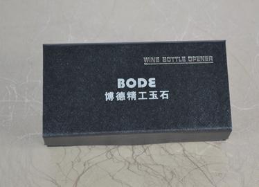 博德精工玉石 品牌创意礼品 珠宝行业礼品 钻饰客户馈赠礼品