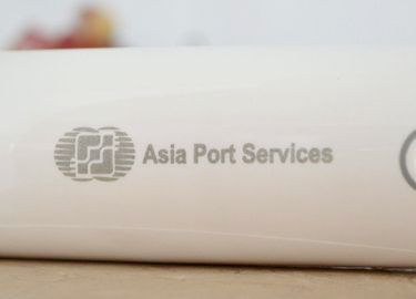 APS 港口服务行业创意礼品 馈赠礼品定制 商务庆典礼品