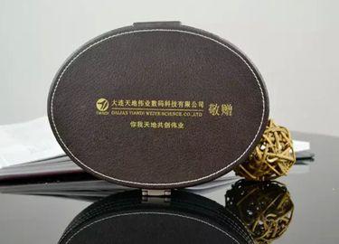天地伟业 数码科技公司创意礼品 行业礼品 商务礼品定制