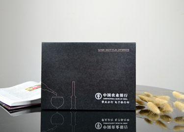 中国农业银行,银行礼品,银行定制礼品,银行商务礼品