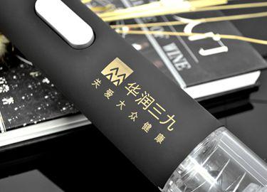 华润三九 上市公司礼品 集团礼品 商务创意馈赠礼品