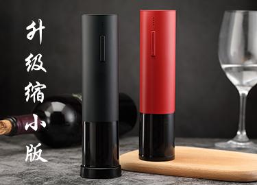 百诣厂家直销迷你电动红酒开瓶器可定制贴牌不锈钢开瓶器红酒起子